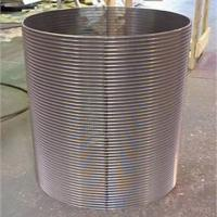 Wholesale wedge wire water well screen from china suppliers