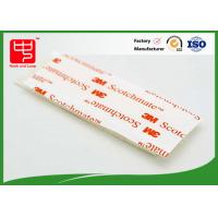 Wholesale Custom Die Cutting 3m Glued Adhesive Hook And Loop Tape 20mm 38mm 50mm Width from china suppliers