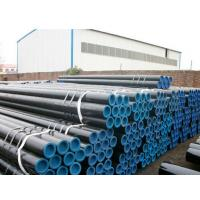 Wholesale Black Painting Thick Wall Steel Pipe , 21 ~ 610mm OD Hot Rolled Steel Tube from china suppliers