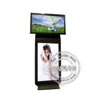 Wholesale 52 Inch Kiosk Digital Signage with 8ms Response Time from china suppliers