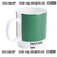 Wholesale fashion mug PANTONE colors spots cup 569.numbers wholesale mug custom mugs from china suppliers