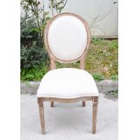 Wholesale Classic Solid Wood Oak Fabric Dining Chair French Vintage Upholstered Fabric Side Chair for Hotel from china suppliers