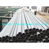Wholesale B163 Nickel Alloy Steel Pipe Incoloy 800HT High Temperature Alloy Steel Tubing from china suppliers
