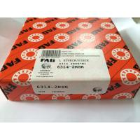 Wholesale 6314-2RS Miniature Ball Bearings 70x150x35 m Chrome Steel Deep Groove Ball Bearing 6314 2RS 6314-RS from china suppliers