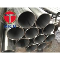 Wholesale EN 10217-6 Submerged Arc Welded Pipes Non-Alloy Steel Tubes With Carbon Steel from china suppliers