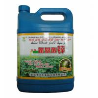 Wholesale Custom non toxic organic water soluble amino acids zinc fertilizer from china suppliers