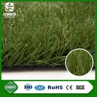 Buy cheap Sports artificial grass for soccer football playground flooring from wholesalers