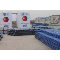 Buy cheap supply CAPB 30% from wholesalers