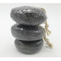 Wholesale Volcano pumice stone from china suppliers