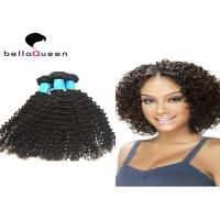 Wholesale 100-105g/pc Indian Virgin Hair Virgin Indian Curly Hair Full Cuticle Intact from china suppliers