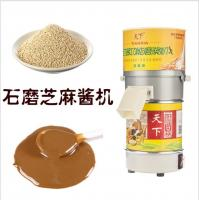 Wholesale Multifunction electric grinder household millstone Soymilk rice milk paste sauce sesame peanut butter mill  GK-HC-100 from china suppliers