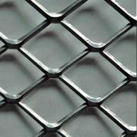 Buy cheap square hole expanded metal from wholesalers