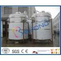 Wholesale 5000L/7000L jacket tank for liquid coffee extracting tank with temperature control from china suppliers