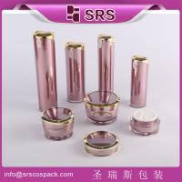 Wholesale SRS packaging wholesale empty plastic jar and bottle for korean skin care products use from china suppliers