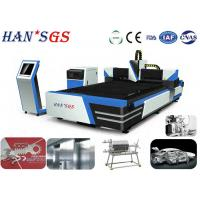 Buy cheap GS-LFD series of high-speed dual-drive 1kw 2kw 3kw matel fiber laser cutting machine from wholesalers
