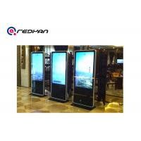 Wholesale Non - touch Advertising Kiosk digital signage media player 47 inch Iphone Style Frame LCD Totem from china suppliers