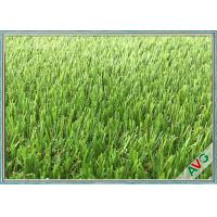 Wholesale UV Resistance PE Synthetic Grass Carpet , Professional Artificial Turf For Homes from china suppliers
