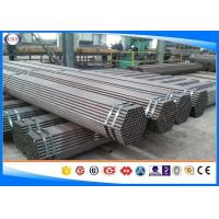 Wholesale ASTM 8620 Howllow steel round bar with Q+T treatmnet for mechanical purpose from china suppliers