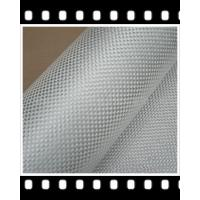 Wholesale Glass fibre weaving roving fabric from china suppliers