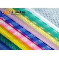 Wholesale Household Non Woven Cleaning Cloth Spunlace Nonwoven Fabric Eco Friendly from china suppliers