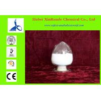 Wholesale Pharmaceutical Raw Materials Homo Sildenafil Performance Pharma Steroids 642928-07-2 from china suppliers