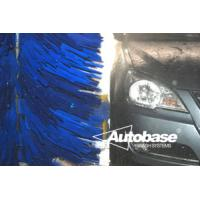 Wholesale High-end brand car wash of Autobae is officially equipped with –AUTOLUCE from china suppliers