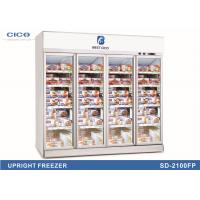 Wholesale Integrated Compact Upright Display Refrigerator Compressor Fan Cooling from china suppliers