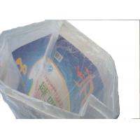 Wholesale 25kg Biodegradable Fertilizer Packaging Bags with Anti Slip Gravure Printing from china suppliers