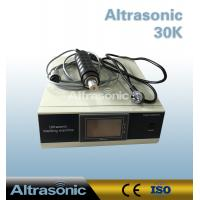 Wholesale Light Weight Portable  Auto Door Ultrasonic Riveting Welding Machine 50HZ / 60HZ from china suppliers