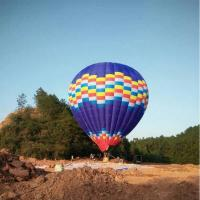 Wholesale Sightseeing Large Advertising Helium Balloon Fireproof , High Tension from china suppliers