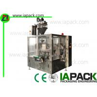 Wholesale Powder Pouch Packing Machine from china suppliers