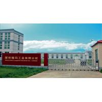 SHENZHEN LONGMA INDUSTRIAL CO., LIMITED