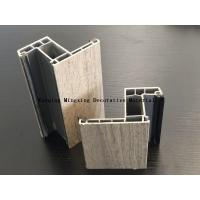 Wholesale ROHS Certificate UPVC Plastic Profiles Heat Insulation And Lower Cooling Bills from china suppliers
