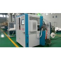 Wholesale Automatic Paper Cup Machinery With New Guarding Door and Inspection System from china suppliers