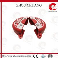 Wholesale Gate Valve safety lock made in china gear operated for pvc pipes from china suppliers