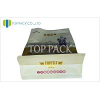 Wholesale Box Bottom Stand Up Pouch Packaging With Zipper For Pet Food Packaging from china suppliers