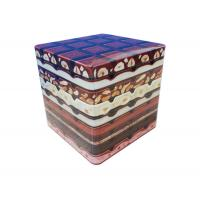 Wholesale Square Food Tin Box  Containers For Holiday Collection from china suppliers