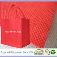 Wholesale sofine nonwoven fabric spunbond pp polypropylene bags from china suppliers