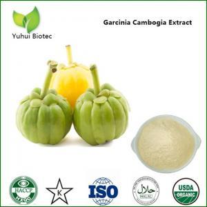 how to buy pure garcinia cambogia