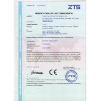 Foshan Top One Power Technology Co., Ltd Certifications