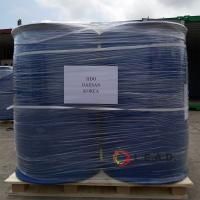 Wholesale Fast Hydration Carboxymethyl Hydroxypropyl Guar Gum (FH-CMHPG) from china suppliers