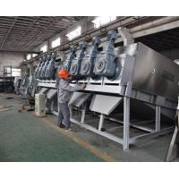 Quality Mulit -  Plate Screw Press Sludge Dewatering Equipment / Sludge dehydrator for Amyloid Industry for sale
