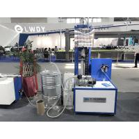 Wholesale Fast Speed Desiccant Filling Machine Full Automatic For Insulating Glass from china suppliers
