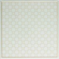 Wholesale Cleanable Oil Resistance Aluminum Ceiling Panel Artistic for Kitchen from china suppliers