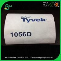 Wholesale Hot sale 1056d 1057d tyvek paper for silica-gel sachets from china suppliers