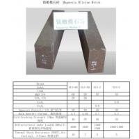 Buy cheap Magnesia Olivine Brick from wholesalers