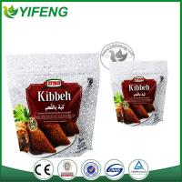 Wholesale Heat Seal Food Packaging Bags , Flat Bottom Custom Printed Stand Up Pouch Bags from china suppliers