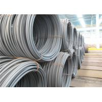 Wholesale DIN CK45 / JIS S45C Carbon Alloy Steel Wire Rod , 5.5mm Tool Steel Rod from china suppliers