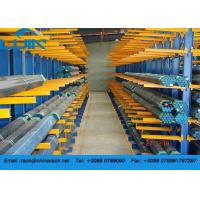 Wholesale Warehouse Industrial Storage Rack SystemBoth Aluminum Pipe Side Optional Color from china suppliers