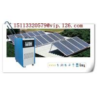 Wholesale 2000W/AC220V/DC12V Integrated Home Solar Power System from china suppliers